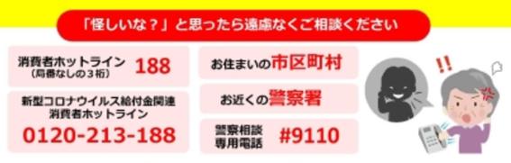 f:id:chuokurashinet:20200521095651p:plain