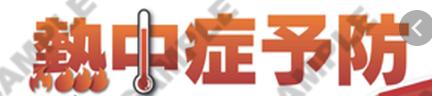 f:id:chuokurashinet:20200524150302p:plain