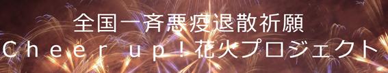 f:id:chuokurashinet:20200529110543p:plain