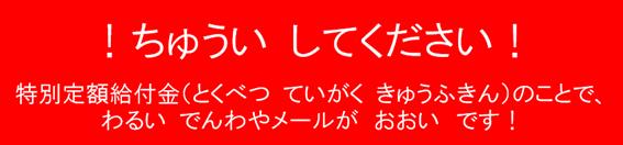 f:id:chuokurashinet:20200529132946p:plain