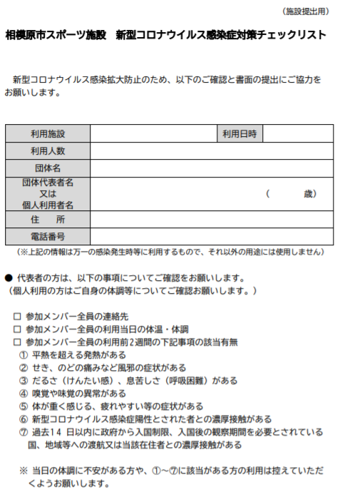 f:id:chuokurashinet:20200604223536p:plain