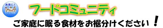 f:id:chuokurashinet:20200606142555p:plain