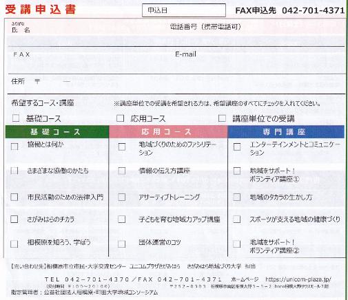 f:id:chuokurashinet:20200612174841p:plain