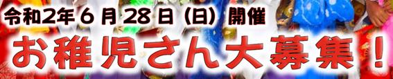 f:id:chuokurashinet:20200616101558p:plain