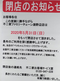 f:id:chuokurashinet:20200617165312p:plain