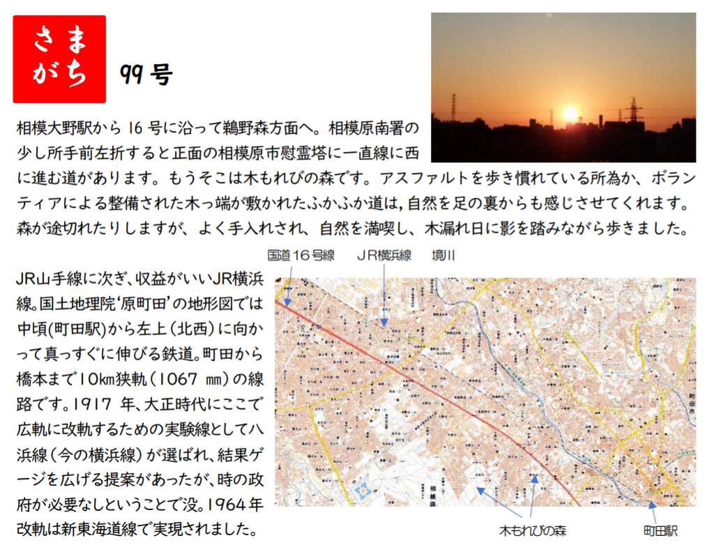 f:id:chuokurashinet:20200622120118p:plain