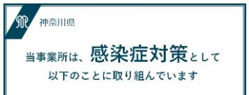 f:id:chuokurashinet:20200626065940p:plain