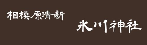 f:id:chuokurashinet:20200626072850p:plain