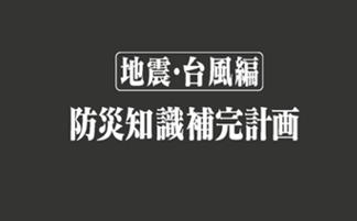 f:id:chuokurashinet:20200628095552p:plain