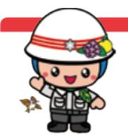f:id:chuokurashinet:20200729075455p:plain