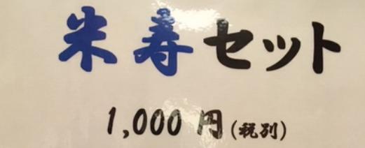 f:id:chuokurashinet:20200802161600p:plain