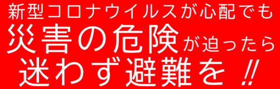 f:id:chuokurashinet:20200810095925p:plain