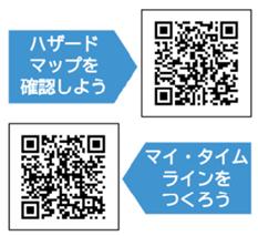 f:id:chuokurashinet:20200810100128p:plain