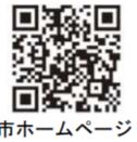 f:id:chuokurashinet:20200821070227p:plain