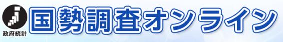 f:id:chuokurashinet:20200906161204p:plain