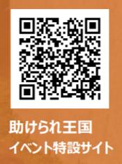 f:id:chuokurashinet:20200911170715p:plain