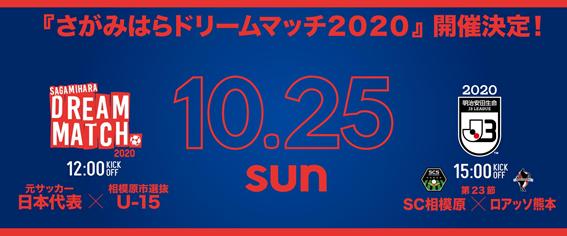 f:id:chuokurashinet:20200915121416p:plain