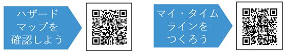 f:id:chuokurashinet:20200915130555p:plain