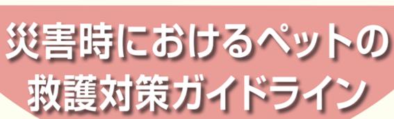 f:id:chuokurashinet:20200916170748p:plain
