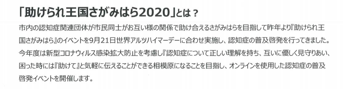 f:id:chuokurashinet:20200917174532p:plain