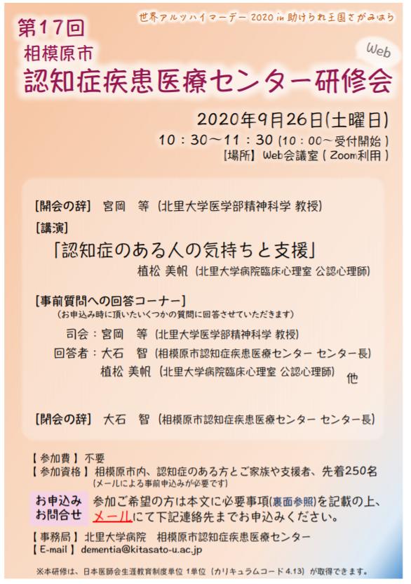 f:id:chuokurashinet:20200918081340p:plain
