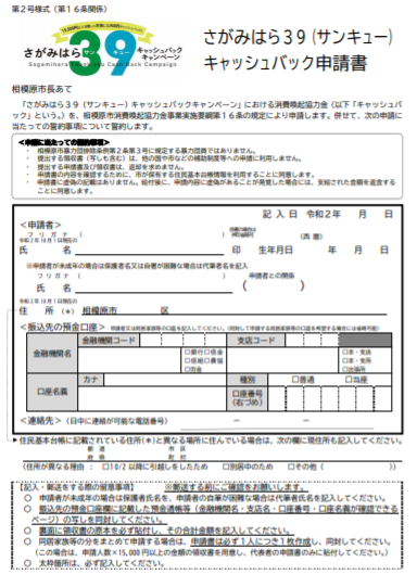 f:id:chuokurashinet:20201001193716p:plain