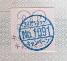 f:id:chuokurashinet:20201002115644p:plain