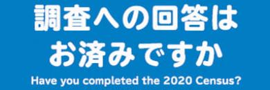 f:id:chuokurashinet:20201007073458p:plain