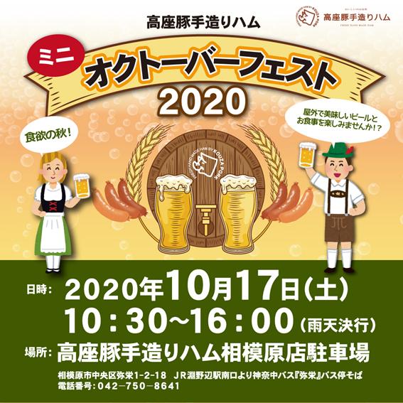 f:id:chuokurashinet:20201010111249p:plain