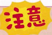 f:id:chuokurashinet:20201010154811p:plain