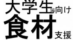 f:id:chuokurashinet:20201018102340p:plain
