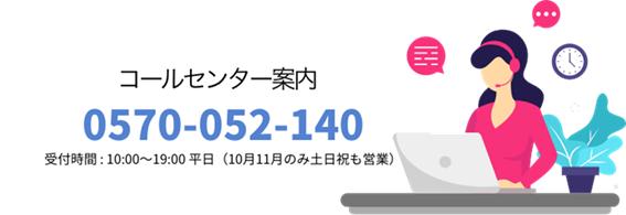 f:id:chuokurashinet:20201019175317p:plain