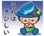 f:id:chuokurashinet:20201023155930p:plain