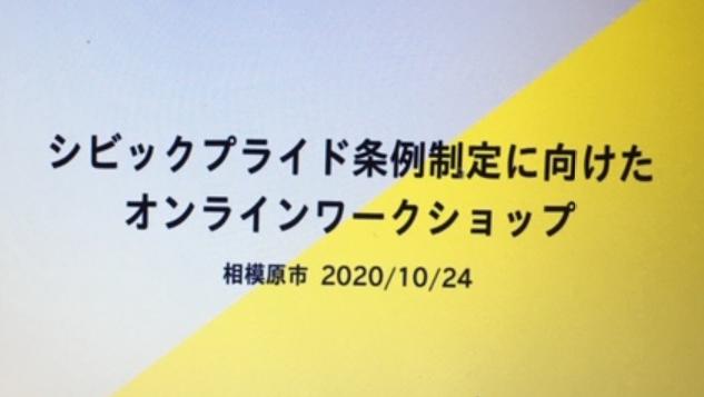 f:id:chuokurashinet:20201025094244p:plain