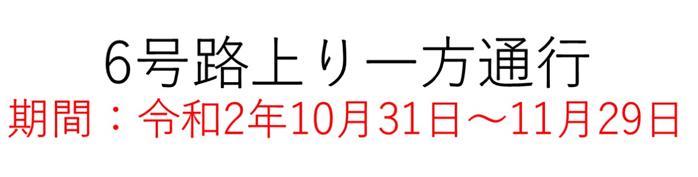 f:id:chuokurashinet:20201028084731p:plain