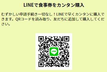 f:id:chuokurashinet:20201106064143p:plain
