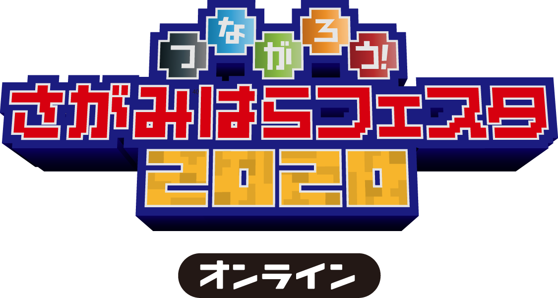 f:id:chuokurashinet:20201112032118p:plain