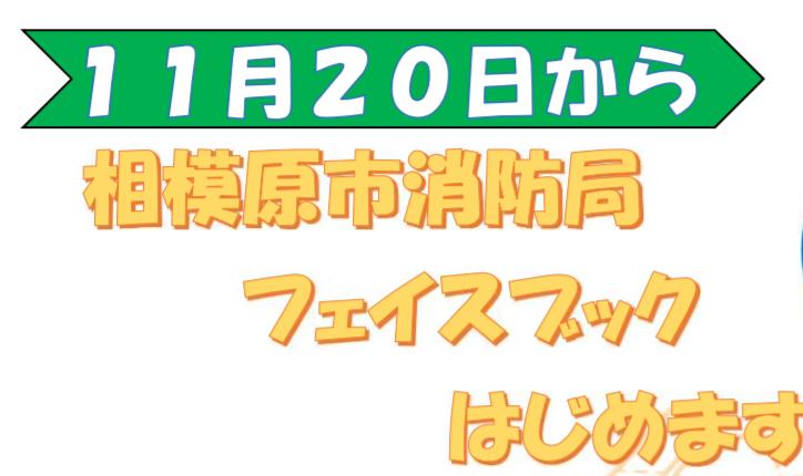 f:id:chuokurashinet:20201118064317p:plain