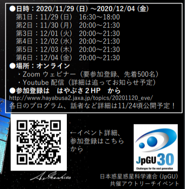 f:id:chuokurashinet:20201123081435p:plain