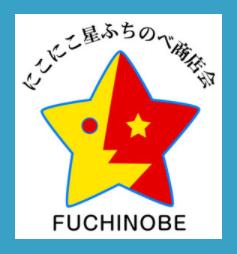 f:id:chuokurashinet:20201127073229p:plain