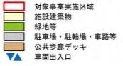 f:id:chuokurashinet:20201201091620p:plain