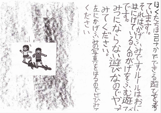 f:id:chuokurashinet:20201201144902p:plain