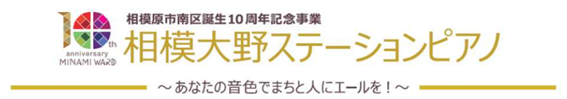 f:id:chuokurashinet:20201212085801p:plain