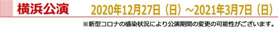 f:id:chuokurashinet:20201226080147p:plain