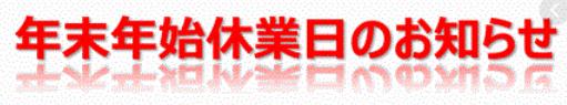 f:id:chuokurashinet:20201229145413p:plain