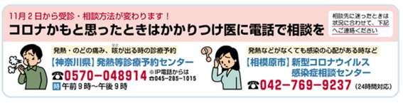 f:id:chuokurashinet:20210106175914p:plain