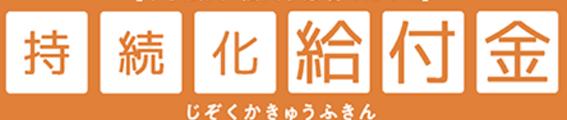 f:id:chuokurashinet:20210107130814p:plain