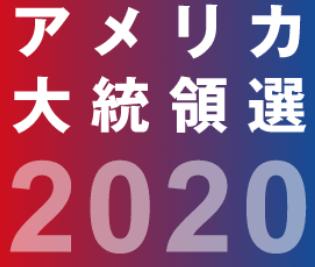 f:id:chuokurashinet:20210111143548p:plain
