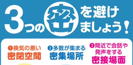 f:id:chuokurashinet:20210112114530p:plain