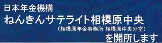 f:id:chuokurashinet:20210118163255p:plain